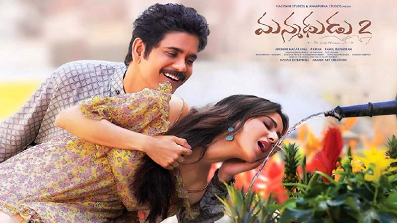 Manmadhudu 2 first weekend collections