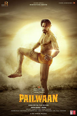 Pailwaan Review