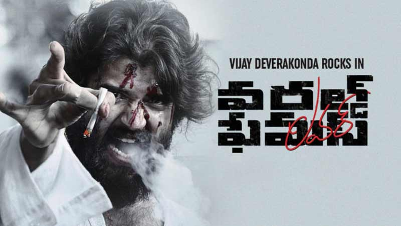 Arjun Reddy director to reshoot World Famous Lover?