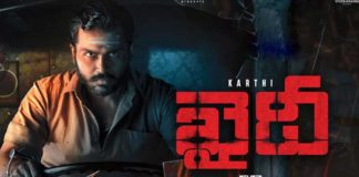 Khaidi Movie Review