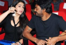 Puri Jagannadh Charmme relationship