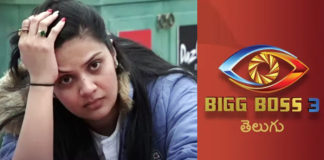 Sree Mukhi feels BiggBoss Cheated
