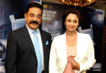Kamal Haasan daughters are okay with Pooja Kumar