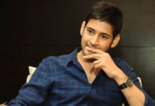Mahesh Babu wants to rest for three months