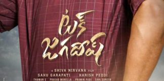 Tuck Jagadish Firstlook