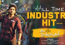 Ala Vaikunthapurramloo sets all-time industry record