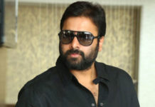 Nara Rohit goodbye to acting